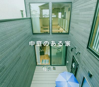 08 モノトーンの家
